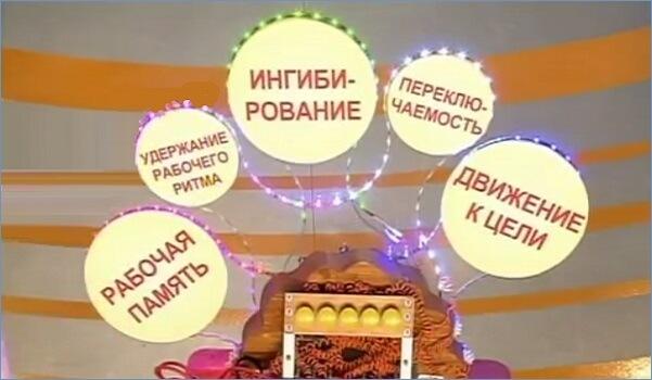 detiShkola3