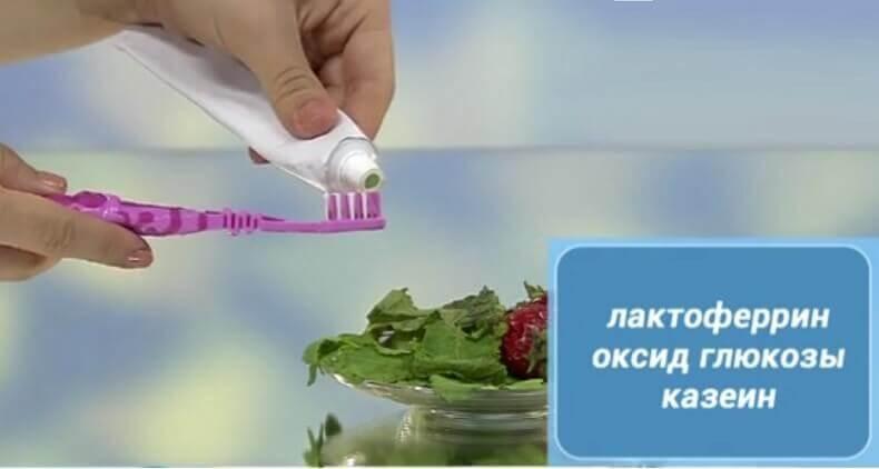 Зубная паста для детей.